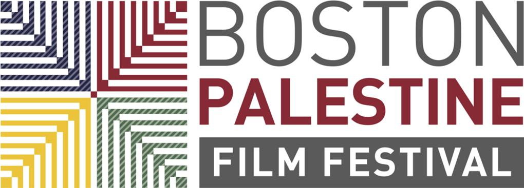 Logo Boston Palestine Festival