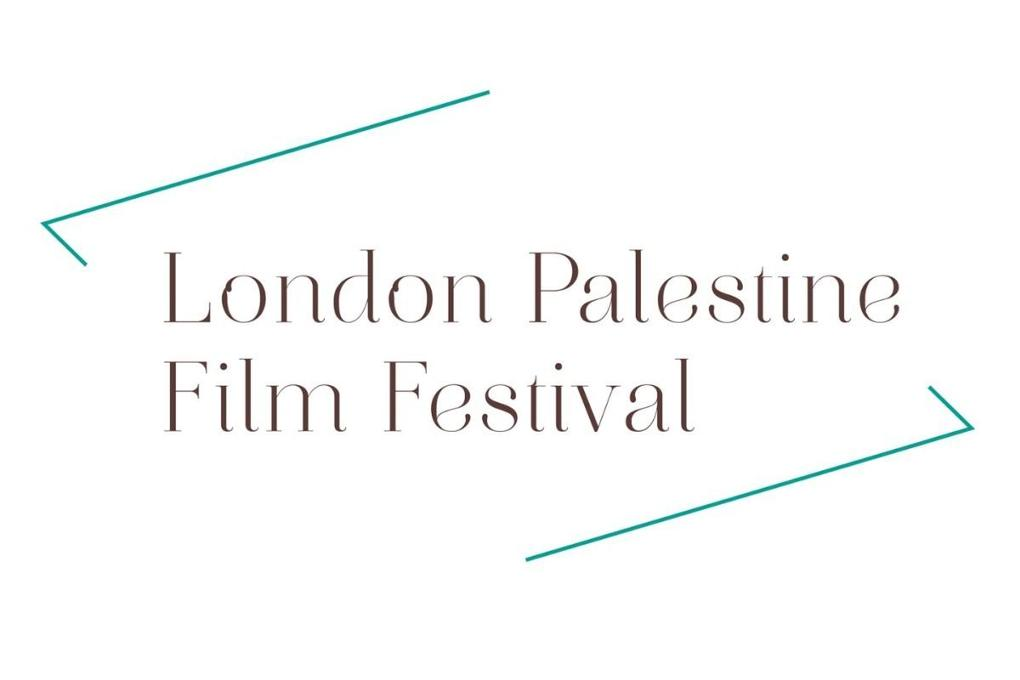 Logo London Palestine Festival